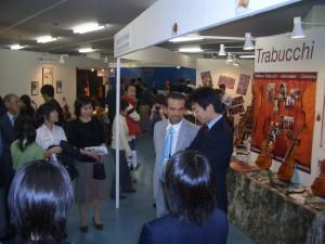 Trabucchi, 2005 Tokio exhibition