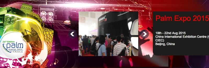Beijing Palmexpo 2015